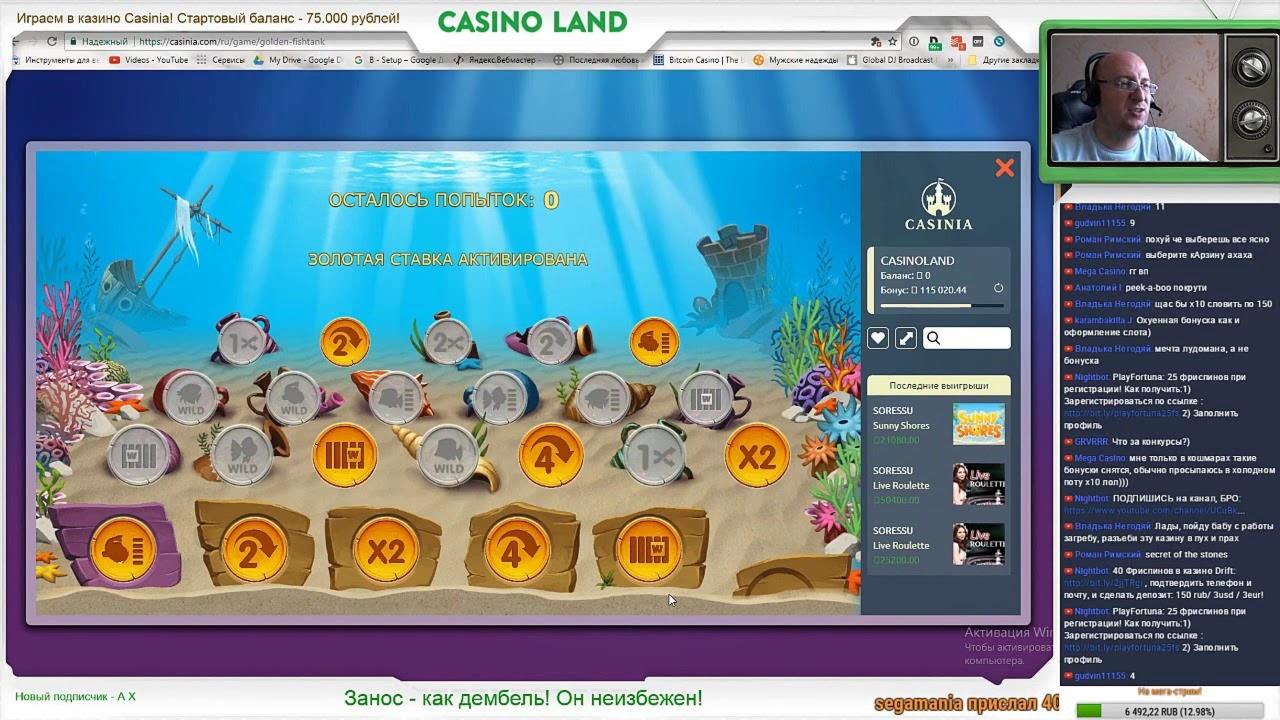 385% Casino match bonus at Leo Dubai Casino